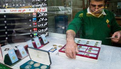 آخرین قیمت سکه تا پیش از تعطیلات / قیمت سکه ۴ روزه ۱٫۵ درصد گران شد / عبور سکه از مرز ۴ میلیون تومانی