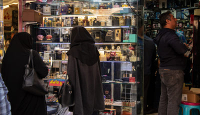 سهم لوازم آرایشی از هزینه خانوار ایرانی؛ تنها 2 درصد (اینفوگرافیک)