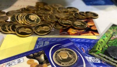 سومین رشد دستهجمعی بازارها / قیمت سکه بالای ۴ میلیون ماند / اعلام جزییات دیگر مسکن ملی