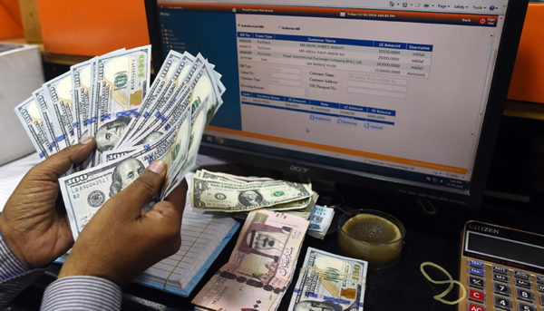 مداخلات ارزی دولت یازدهم به ۱۸٫۵ میلیارد دلار رسید