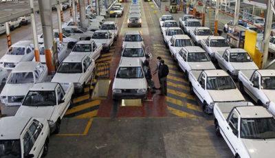 نوسان قیمت به بازار خودرو رسید / اولین قیمت انواع خودرو پس از گرانی بنزین / پراید ۵۳ میلیون تومان شد!