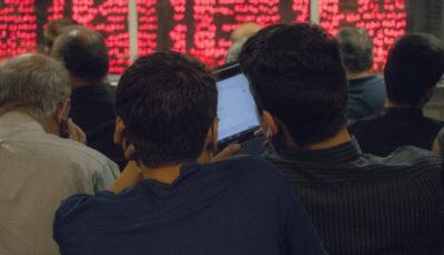 شدت رشد بورس کاهش یافت / افزایش ۸۰۰ میلیارد تومانی در معاملات امروز سهام