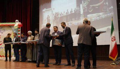 جشن بزرگ چهلمین بهار بسیج برگزار شد