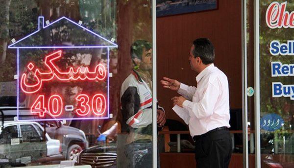 آینده مسکن پس از گرانی بنزین / سال آینده اجارهبها ۱۰ درصد گران میشود