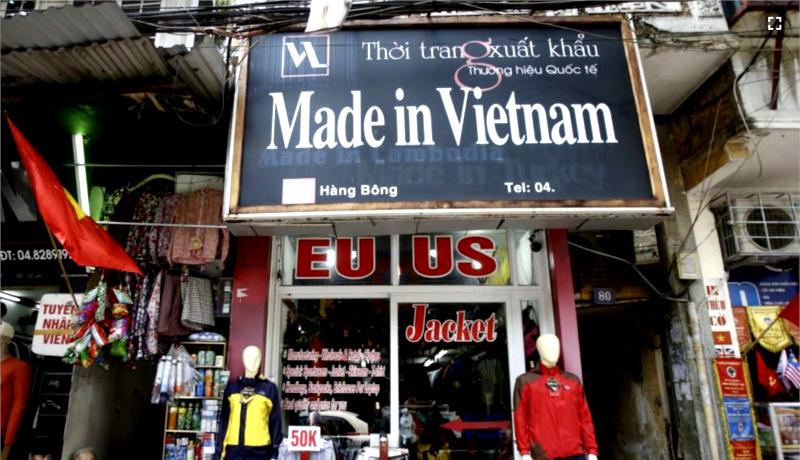ساخت ویتنام