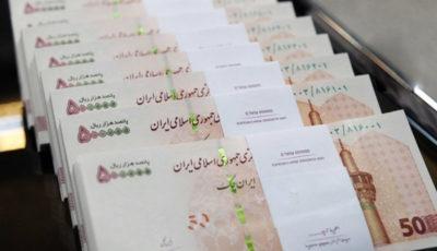 واکنش بانک مرکزی به بارگذاری ایرانچکهای جدید در خودپردازها