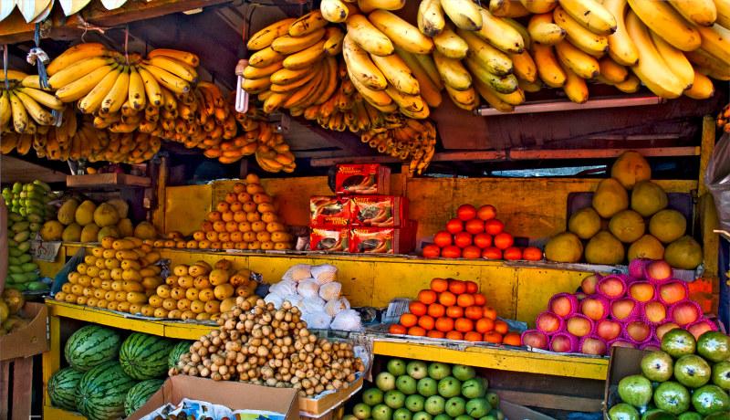 میوهفروشی