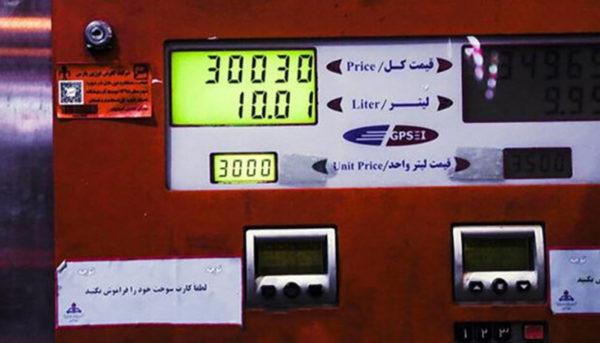 باید بدانید: چرا قیمت بنزین گران است؟