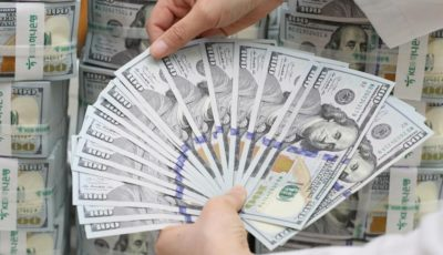 پیشبینی قیمت دلار در سال آینده