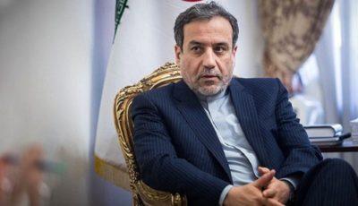 اعلام تنها گزینه ایران برای مذاکرات
