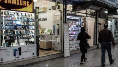 قیمت موبایل تا آخر سال چه تغییری خواهد کرد؟(ویدیو)