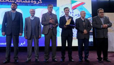 تجلیل از صادرکنندگان نمونه استان تهران (گزارش تصویری)