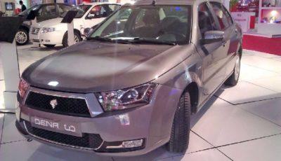 اولین قیمتها در بازار خودرو هفته جاری / دنا پلاس توربو 3.3 میلیون تومان گران شد +جدول