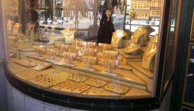 افزایش شبانه قیمت سکه / قیمت طلا در 20 شهریور چه خواهد شد؟