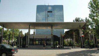 بانک مرکزی ۱۱ هزار میلیارد تومان اوراق بدهی خریداری کرد