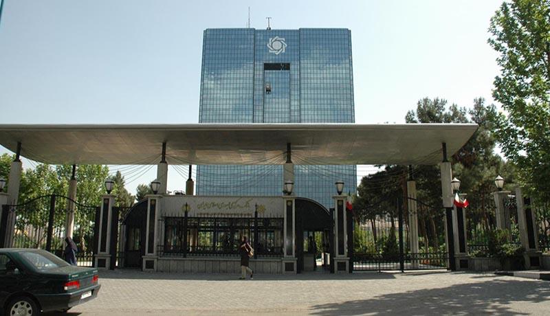 ابلاغ دستورالعمل محاسبه سرمایه نظارتی و کفایت سرمایه بانکها