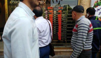 پیشبینی قیمت دلار فردا 25 آذر 99 / دلار احتمالا ارزانتر هم میشود
