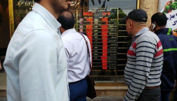 دلار در بهمن ماه چه خواهد شد؟