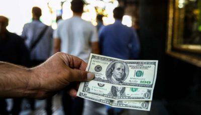 قیمت دلار پس از روزهای تعطیل چه تغییری میکند؟