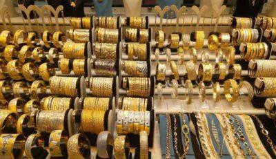قیمت سکه گرمی به ۹۲۸ هزار تومان رسید / قیمت طلا و دلار امروز ۹۸/۱۰/۲۸