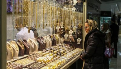 افزایش قیمت انس جهانی غیرممکن نیست / ادامه نوسان قیمت طلا در هفته دوم بهمن