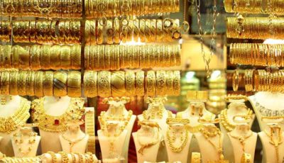 قیمت سکه امامی کاهش یافت / قیمت طلا و دلار امروز ۹۸/۱۰/۲۳