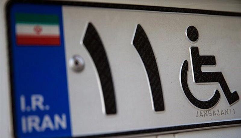 افزایش سهمیه سوخت خودروهای معلولان و جانبازان