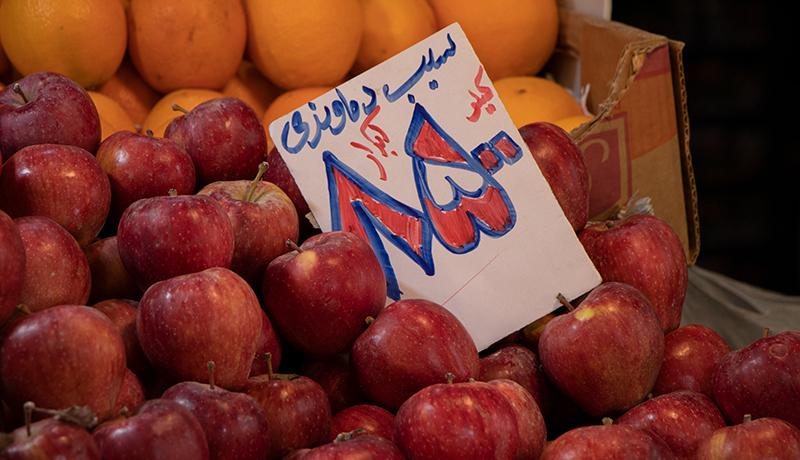 صادرات سیب به زودی آزاد میشود / هر کیلو هندوانه بین دو تا چهار هزار تومان