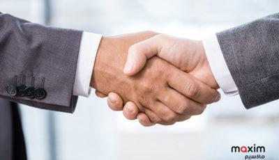شریک تجاری ماکسیم باشید