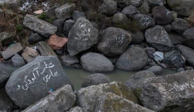آلودگی در دریای خزر (گزارش تصویری)