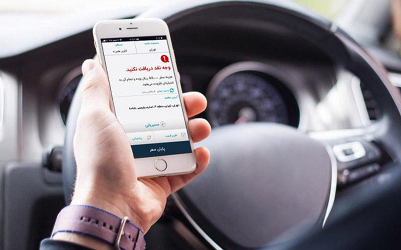 چرا رانندگان اسنپ از پرداخت آنلاین استقبال نمیکنند؟