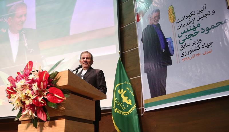 تجلیل از وزیر مستعفی دولت (گزارش تصویری)