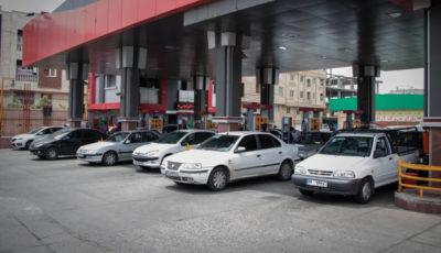 قیمت بنزین تغییر نمیکند