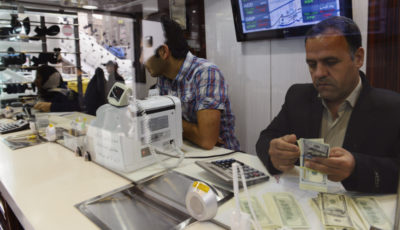 اعلام ساعت کار جدید صرافیهای بانکی