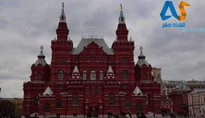 قدم زدن در تاریخ از قفقاز اوراسیا تا شوروی