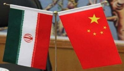توافق ایران و چین چه سودی دارد؟