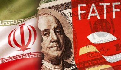 احتمال تصویب FATF در صورت لغو تحریمها