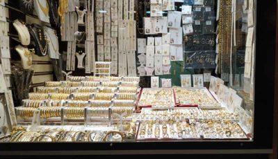 قیمت سکه و طلا روند کاهشی در پیش گرفت / قیمت طلا و دلار امروز ۹۸/۹/۱۹