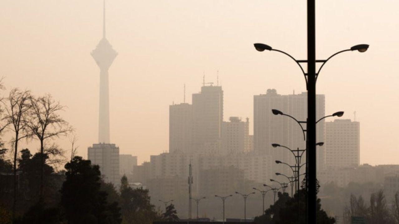 آلودگی تهران