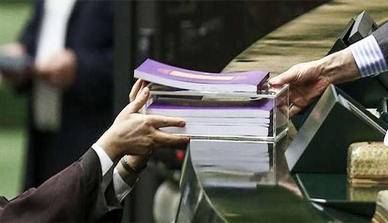پایان بررسی بودجه ۱۴۰۰ / اصلاحات لایحه بودجه کل کشور تصویب شد