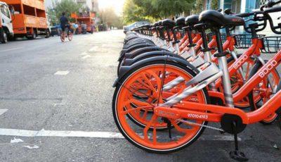 بیدود بیدوچرخه با گروکشی پول مردم!