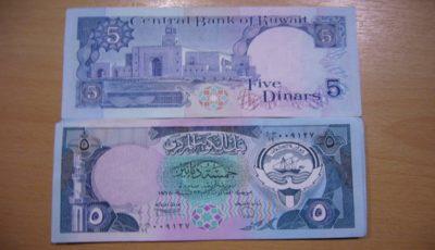 سرایت گرانی دلار به دینار / دینار ۴۵ هزار تومانی کویت رکورد زد