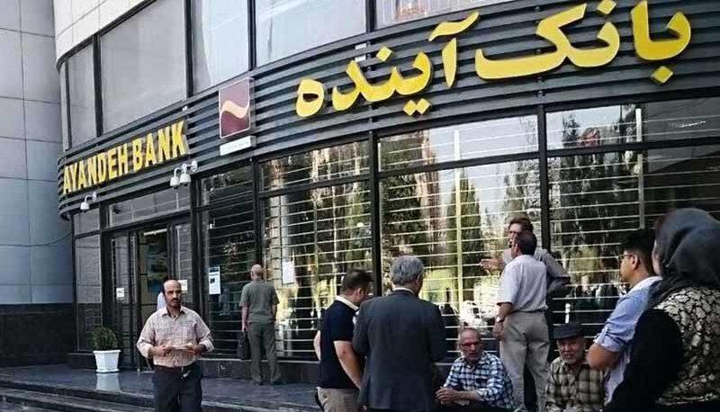 آنالیز تازهترین عملکرد یک بانک خصوصی / این بانک بالاخره زیانده شد