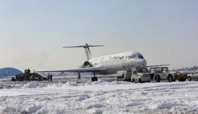 آخرین وضعیت فرودگاهها در روز پنجشنبه را چگونه مطلع شویم؟