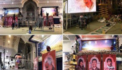 مراسم وداع با شهید سلیمانی در مصلی تهران لغو شد