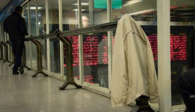 اولین رفتار بورس پس از فعال شدن مکانیسم ماشه / بیتفاوتی سهامداران!