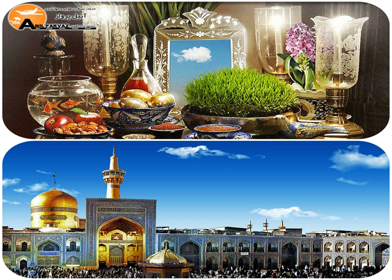 بلیط تهران به مشهد