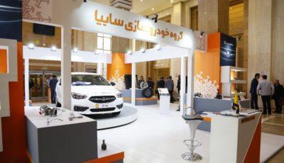 گردهمایی قطعهسازان کشور برای محصول جدید گروه خودروسازی سایپا
