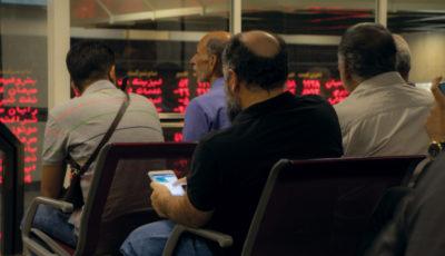 افت ۱۰۰۰واحدی شاخص در آغاز معاملات اولین روز بهمن