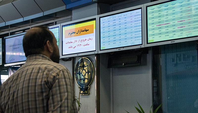 بورس منفی بسته شد / بانکیها و خودروییها طبق پیشبینی پیشتازی کردند